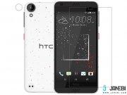 خرید محافظ صفحه نمایش شفاف HTC Desire 530/630 مارک Nillkin