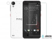 خرید محافظ صفحه نمایش مات HTC Desire 530/630 مارک Nillkin