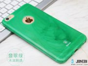 سبز محافظ ژله ای Apple iPhone 6S/6 مارک Baseus Jade