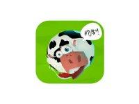 برندگان یک بازی موبایل در تونس، گاو واقعی جایزه گرفتند!