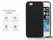 قاب محافظ 5/Apple iphone SE/5S مارک Totu
