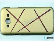 قاب محافظ سامسونگ Cococ Case Samsung Galaxy J7