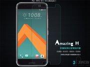 فروش محافظ صفحه نمایش شیشه ای HTC 10/Lifestyle مارک Nillkin H