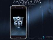 قیمت محافظ صفحه نمایش شیشه ای HTC 10/Lifestyle مارک Nillkin H  PRO