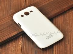 گارد محافظ گوشی Samsung Galaxy Grand I9082 مارک SGP