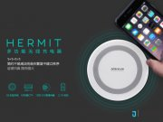 شارژر وایرلس و هاب نیلکین Nillkin HERMIT Multifunctional Wireless Charger