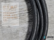 کابل شبکه یک متری RC 039W 1M مارک Remax