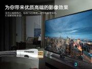 جانبی کابل SIRI HDMI RC 038h مارک Remax
