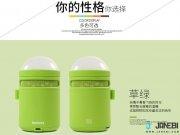 اسپیکر بلوتوث و چراغ خواب ریمکس Remax RB mm LED Atmosphere Bluetooth Speaker