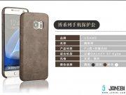 قاب محافظ چرمی یوسامز سامسونگ Usams Leather Case Samsung Galaxy S7 Edge