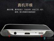 خرید قاب محافظ چرمی Samsung Galaxy S7 Edge مارک Usams