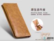 کیف چرمی پول و گوشی Protfolio Series Multifunctional Wallet for iPhone 6s / 6s plus مارک Hoco