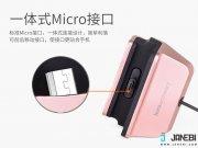 داک نگه دارنده شارژ سریع هوکو Hoco CPH18 For Micro USB Port
