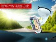 خرید پایه نگهدارنده گوشی موبایل Baseus Super Car Mount