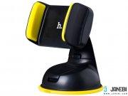 پایه نگهدارنده گوشی موبایل هوکو Hoco CA5 Suction Vehicle Mounting