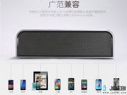 خرید اسپیکر بلوتوث رومیزی ریمکس Remax M8 Speaker Portable Desktop