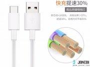 کابل اصلی هواوی Huawei AP51 USB 2.0 To Type C Cable 1m