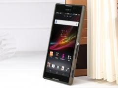 قاب Sony Xperia C مارک Nillkin
