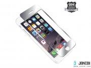 قیمت محافظ صفحه نمایش شیشه ای نقره ای نزتک Naztech Silver Tempered Glass Screen Protector for iPhone 6/6s