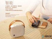 فروش اسپیکر بلوتوث ریمکس Remax RB M6 Speaker Bluetooth