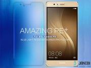 فروش اینترنتی محافظ صفحه نمایش شیشه ای نیلکین Nillkin PE  Glass For Huawei P9