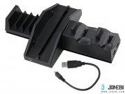 استند فن دار و پایه شارژ داب پلی استیشن 4 PlayStaion 4 Dobe Charger