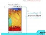 فروش عمده محافظ صفحه نمایش شیشه ای نیلکین Nillkin H Glass For Samsung Galaxy Note 3 Neo