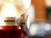 چراغ ال ای دی طرح فانوس ریمکس Remax RL E200