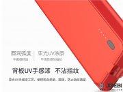 قاب محافظ و پاور بانک برای آیفون Rock P1 Power Case 2000mah iphone 6/6S