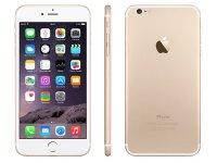 قیمت iPhone 7 و iPhone 7 Plus لو رفت