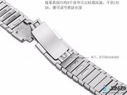 بند استیل اپل واچ هوکو Hoco Apple Watch Band Grand 2 Pointers Metal 42mm