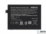 باتری اصلی Nokia Lumia 930