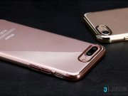 قاب محافظ آیفون Baseus Super Slim Glitter Case Apple iPhone 7 Plus/8 Plus