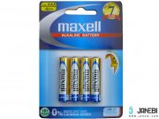 باتری قلمی مکسل پک 4 تایی Maxell Alkaline AA Battery Blister Pack Of 4