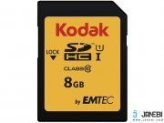 کارت حافظه کداک Emtec Kodak UHS-I U1 Class 10 85MBps 580X SDHC 8GB