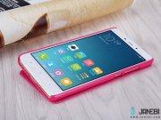 کیف نیلکین شیائومی Nillkin Sparkle Case Xiaomi RedMi Note 4