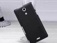 قاب محافظ Sony Xperia ZR مارک Nillkin