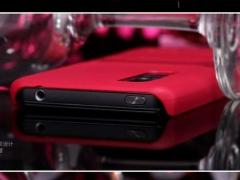 قاب محافظ LG Optimus 3D Max مارک Nillkin