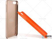 قاب محافظ سون دیز آیپاد Seven Days Metallic Apple iPod Touch 6
