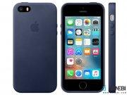 قاب اورجینال گوشی iphone 5