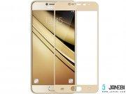 محافظ صفحه نمایش شیشه ای نیلکین سامسونگ Nillkin CP+ Glass Samsung Galaxy C5