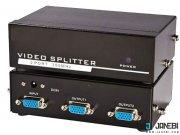 اسپلیتر وی جی ای 2 پورت 350 مگاهرتز بافو BAFO VGA Splitter BF-H232