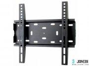 پایه دیواری تلویزیون LCDarm TW-300 TV Stand