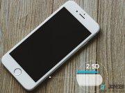 محافظ صفحه iphone 7