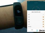 دستبند سلامتی شیائومی همراه بند Xiaomi Mi Band 2 With Strap