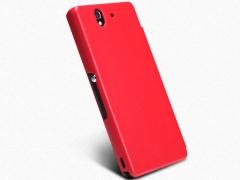 کیف برای Sony Xperia Z