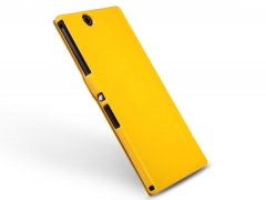 کیف چرمی Sony Xperia Z Ultra مارک Nillkin