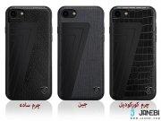 قاب محافظ نیلکین آیفون Nillkin Hybrid Case iPhone 7 Black