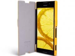 کیف گوشی  Sony Xperia C نیلکین