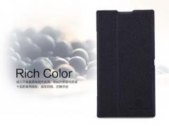 خرید کیف Sony Xperia ZL